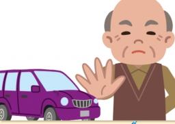 ผู้สูงอายุเป็นโรคใด ที่ไม่ควรขับรถอย่างเด็ดขาด