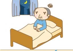ผู้สูงอายุนอนไม่หลับ อาจเกิดจากโรคที่แฝงอยู่